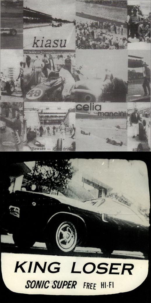celia mancini – kiasu [1996] / king loser – sonic super free hi-fi[1993]